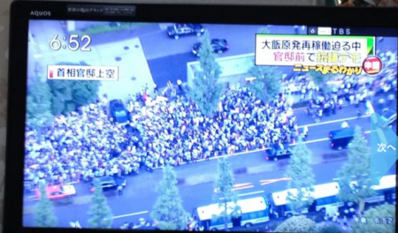 [Photos] Historical demonstration occupied official residence21