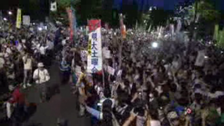 [Photos] Historical demonstration occupied official residence18