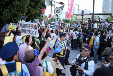 [Photos] Demonstration of 200,000 people occupied official residence75