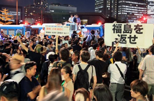 [Photos] Demonstration of 200,000 people occupied official residence70
