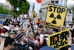 [Hydrangea revolution] 45,000 joined demonstration against the restart of Ohi nuclear plant 23