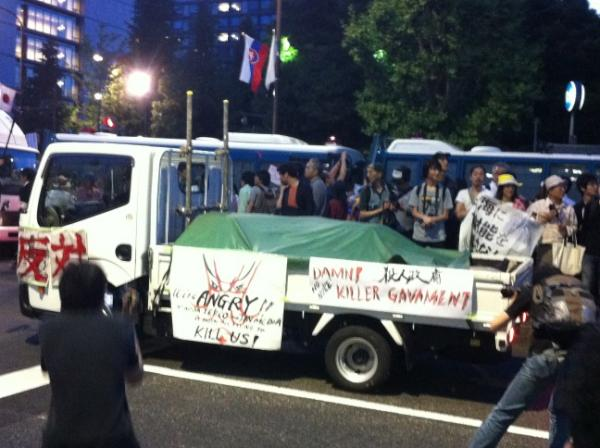 [Photos] Historical demonstration occupied official residence22