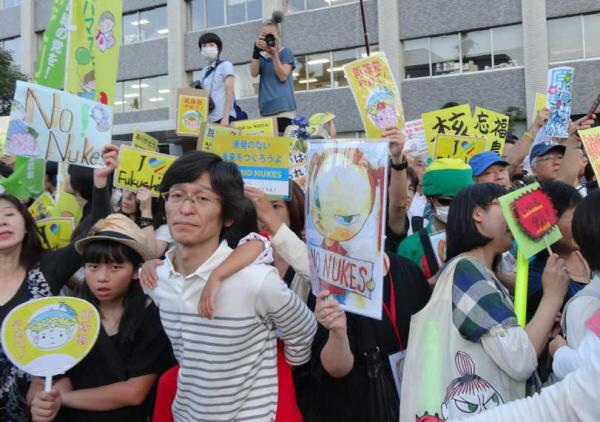 [Photos] Demonstration of 200,000 people occupied official residence56