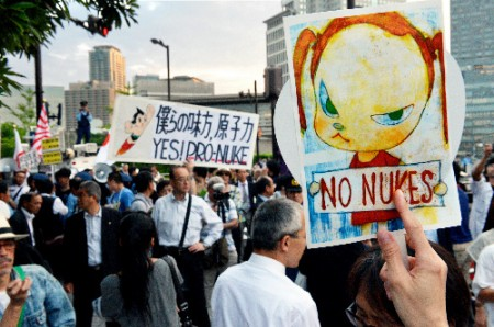 [Hydrangea revolution] 45,000 joined demonstration against the restart of Ohi nuclear plant 22