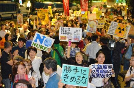 [Hydrangea revolution] 45,000 joined demonstration against the restart of Ohi nuclear plant 21