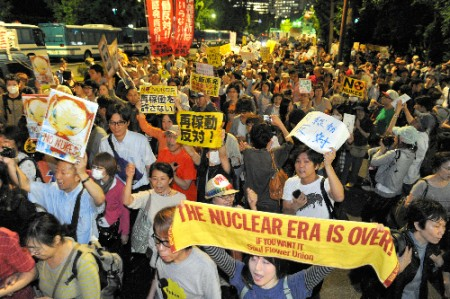[Hydrangea revolution] 45,000 joined demonstration against the restart of Ohi nuclear plant 20
