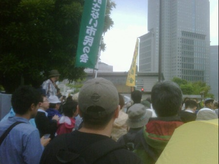 45,000 joined demonstration against the restart of Ohi nuclear plant -Internet movement 4