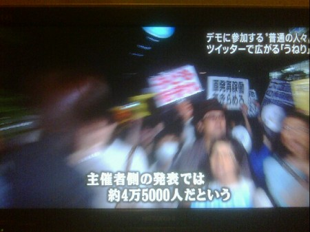45,000 joined demonstration against the restart of Ohi nuclear plant -Internet movement 3