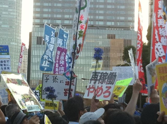 [Photos] Historical demonstration occupied official residence41