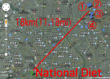 290,000 Bq/Kg at 18km from National Diet