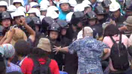 [Live] Police started pre-emption against the protest