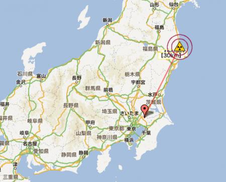 12,200 Bq/Kg from Teganuma lake Chiba