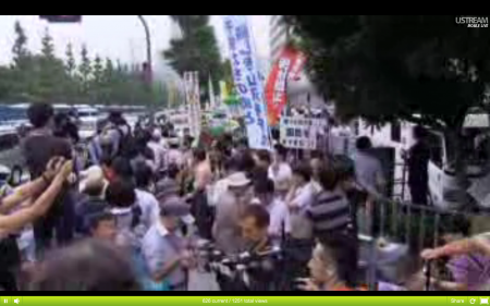 [Again] Massive protest is going to start at 18:00 7/6/2012 at official residence
