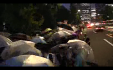 [Live] Police blocks official residence 6