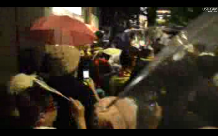 [Live] Police blocks official residence 5