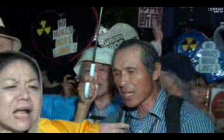 [Live] Police blocks official residence 4