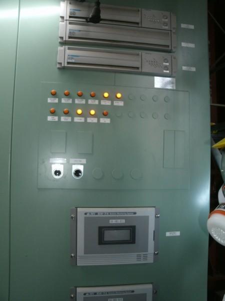 [Reactor4] UPS had a fire inside