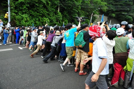 [Ajisai Revolution] Photos of the 7/1 protest at Ohi plant 30