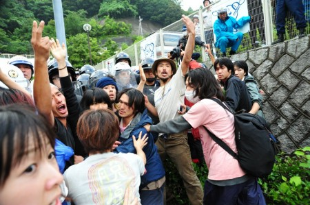 [Ajisai Revolution] Photos of the 7/1 protest at Ohi plant 32