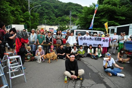 [Ajisai Revolution] Photos of the 7/1 protest at Ohi plant 26