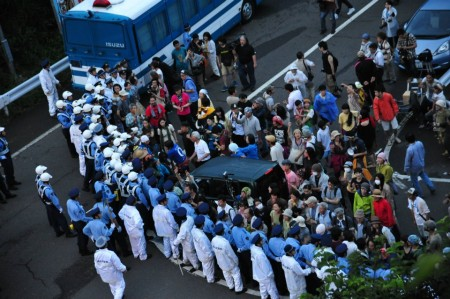 [Ajisai Revolution] Photos of the 7/1 protest at Ohi plant 21