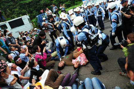 [Ajisai Revolution] Photos of the 7/1 protest at Ohi plant 11