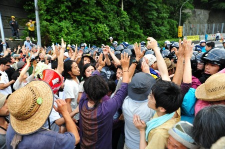 [Ajisai Revolution] Photos of the 7/1 protest at Ohi plant 31