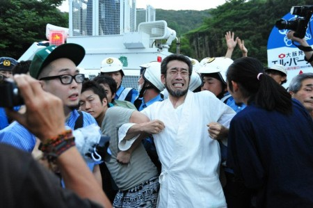 [Ajisai Revolution] Photos of the 7/1 protest at Ohi plant 10