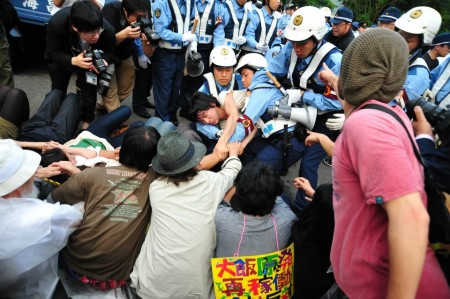 [Ajisai Revolution] Photos of the 7/1 protest at Ohi plant 14