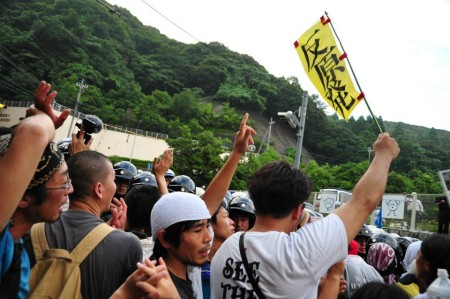 [Ajisai Revolution] Photos of the 7/1 protest at Ohi plant 35