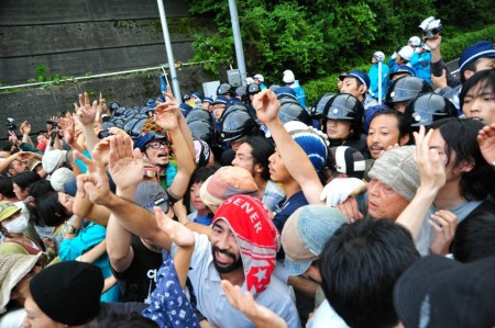 [Ajisai Revolution] Photos of the 7/1 protest at Ohi plant 33