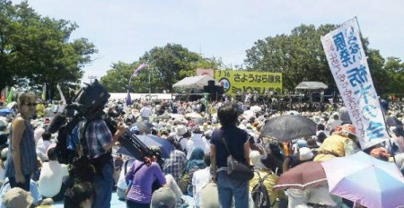 "[Ajisai Revolution] 170,000 people joined protest ""We won't die in insult.""8"