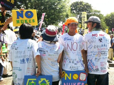"[Ajisai Revolution] 170,000 people joined protest ""We won't die in insult.""3"