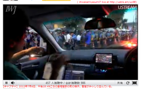 [Live] Police blocks official residence 11