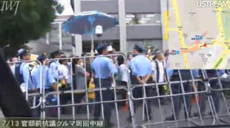 [Ajisai revolution] Streets are already full of proestors