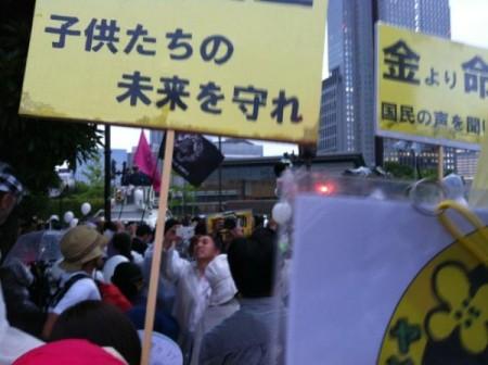 [Ajisai Revolution] Anonybus to help protestors8