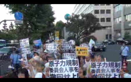 "[Ajisai] Protest started ""Against Tanaka, the new chairman of nuclear regulatory commission"""