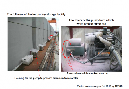 [Reactor4] Fire from the motor in cesium cesium absorbing tower 2