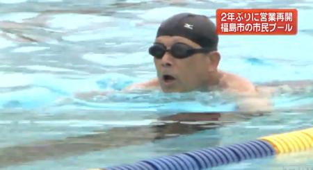 "Fukushima community pool reopened. ""0.79μSv/h"" ""I'm full of gratitude"" 3"