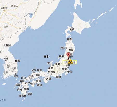 Conjoint 5 eggplants in Fukushima