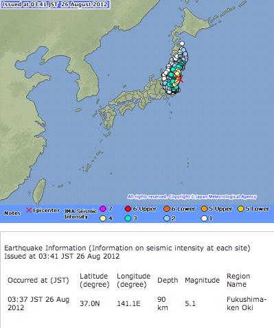 M5.1 hit Fukushima JMA seismic intensity 4
