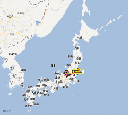 Cesium concentration reached in the mountains of Nagano