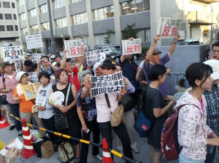 "[Ajisai] Protest started ""Against Tanaka, the new chairman of nuclear regulatory commission"" 4"