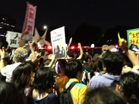 [Ajisai] 145 lawyers offered the Metropolitan Police Department to lift the barricade