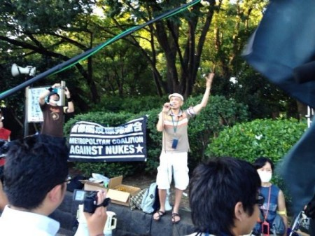 "[Ajisai] Protest started ""Against Tanaka, the new chairman of nuclear regulatory commission"" 3"