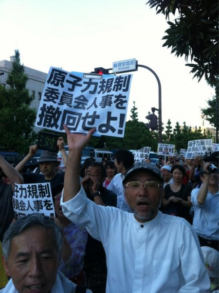 "[Ajisai] Protest started ""Against Tanaka, the new chairman of nuclear regulatory commission"" 2"