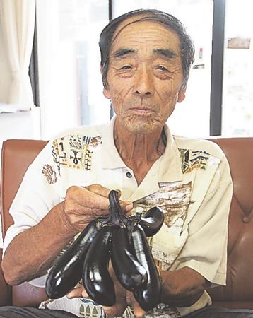 Conjoint 5 eggplants in Fukushima 2