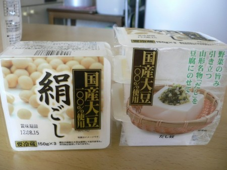 Cesium measured from Tofu in Aichi, Mid Japan 2