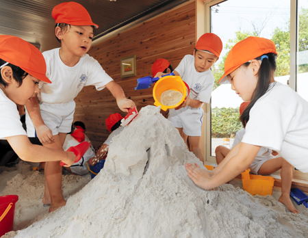 Fukushima kindergarten imported sandbox sand from Australia