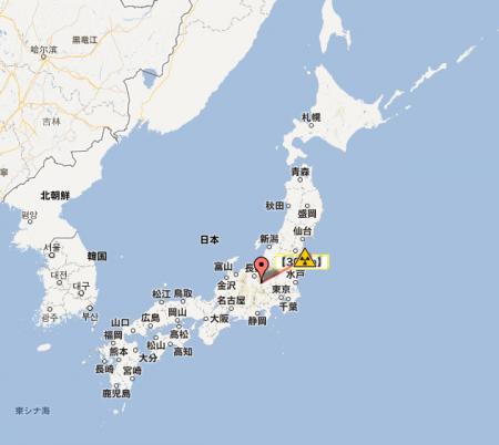 10,502 Bq/Kg from Karuizawa Nagano, 253km from Fukushima